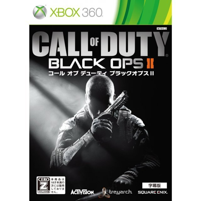 Call of Duty: Black Ops II [Subtitle Version]