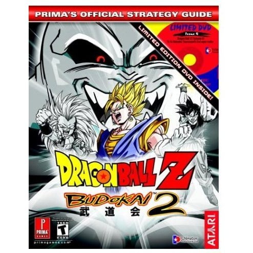 Dragon Ball Z: Budokai 2 Prima's Official Strategy Guide