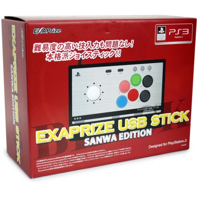 Exaprice USB Stick: Sanwa Edition (Black)