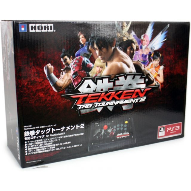 Tekken Tag Tournament 2 Hori Stick for PS3