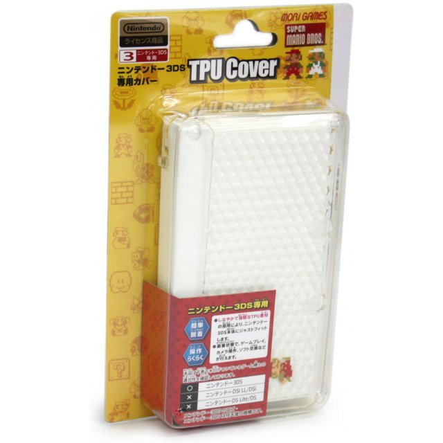TPU Cover for Nintendo 3DS [Super Mario Clear Version]