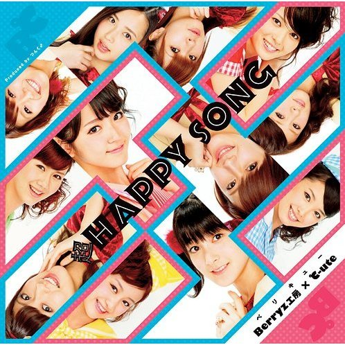 Cho Happy Song [CD+DVD Limited Edition Type B]