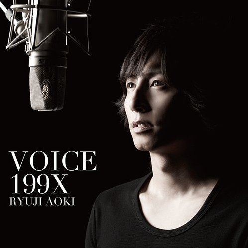 Voice 199x [CD+DVD Limited Edition]