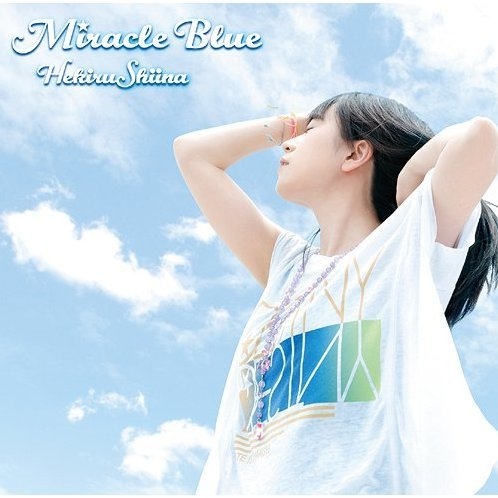 Miracle Blue