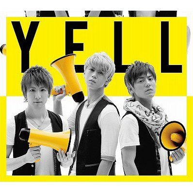 Yell - Kagayaku Tame No Mono / Rafurafu Taiso [CD+DVD Limited Edition]