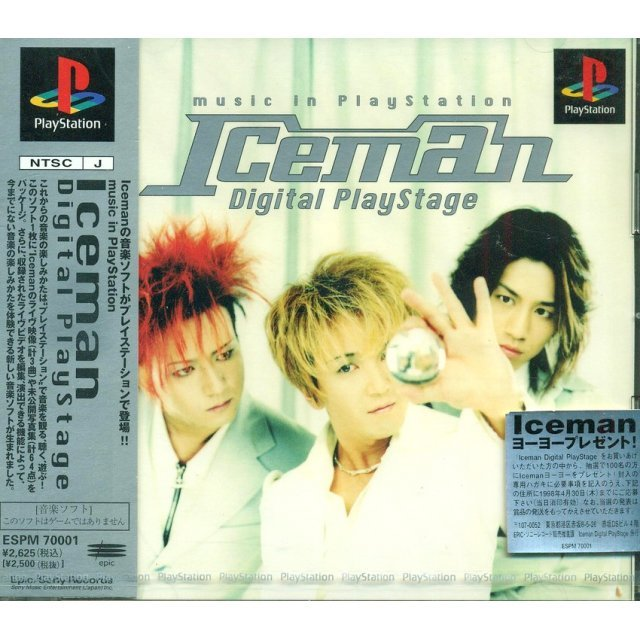 Iceman: Digital Playstage