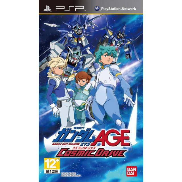 Mobile Suit Gundam AGE: Cosmic Drive