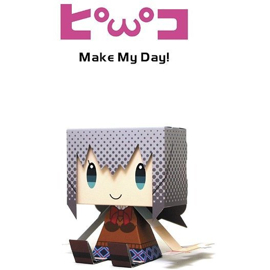 Make My Day [Limited Edition]