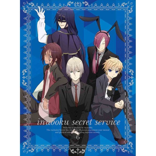 Inu x Boku Ss 6 [DVD+CD Limited Edition]