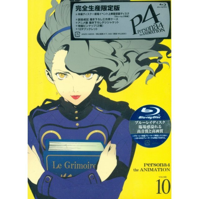 Persona 4 10 [Limited Edition]