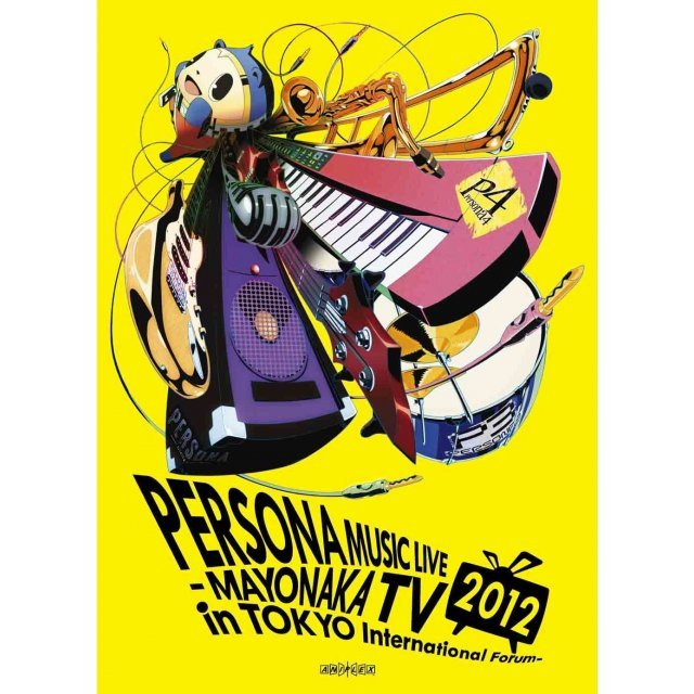 Persona Music Live 2012 - Mayonaka TV In Tokyo International Forum [Blu-ray+CD Limited Edition]