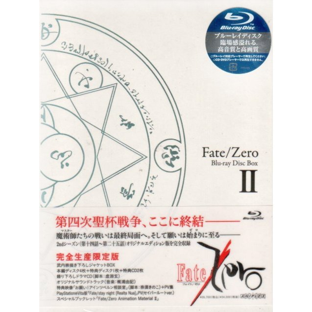 Fate / Zero Blu-ray Disc Box II [5Blu-ray+2CD Limited Edition]