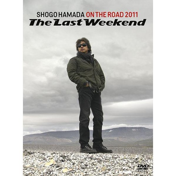 On The Road 2011 The Last Weekend [Limited Edition]
