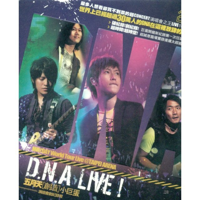 Mayday World Tour Live @ Taipei Arena D.N.A Live! [2CD]