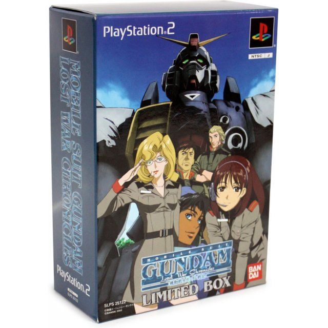 Mobile Suit Gundam: Lost War Chronicles [Limited Box]