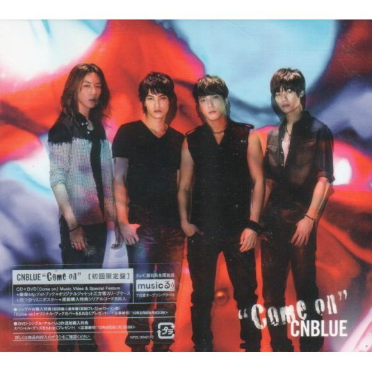 Come On [CD+DVD Limited Edition]