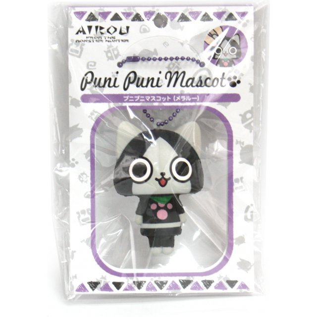 Capcom Monster Hunter Airou PuniPuni Mascot: Melaleu