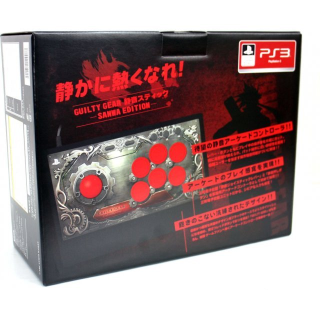 Guilty Gear Supersilent Stick: Sanwa Edition