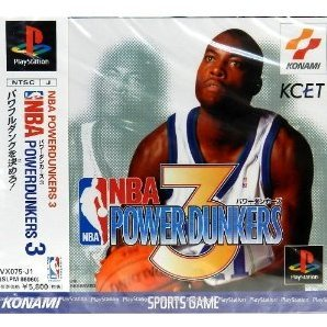 NBA Powerdunkers 3