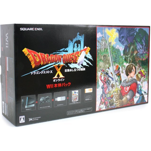 Nintendo Wii (Dragon Quest X Limited Edition)