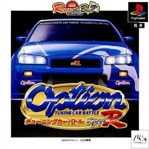 Option Tuning Car Battle Spec-R (Race The Best Vol. 2)
