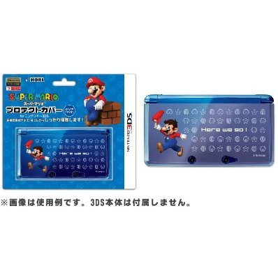 Super Mario Protective Cover 3DS (Mario)