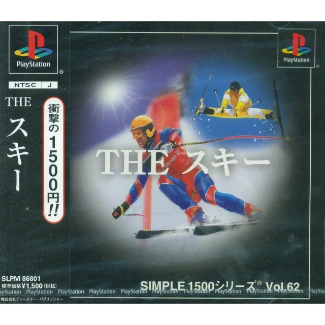 Simple 1500 Series Vol. 62: The Ski