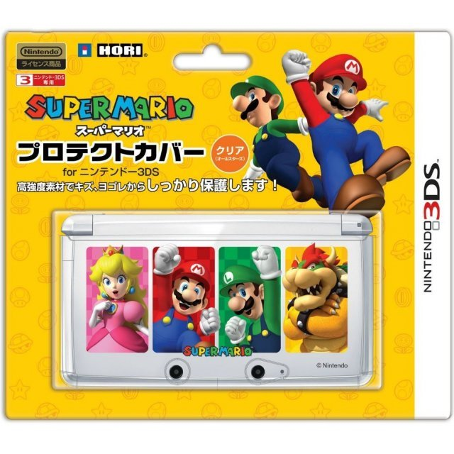 Super Mario Protective Cover 3DS (All-Stars)