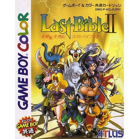 Megami Tensei Gaiden: Last Bible II [Color Version]