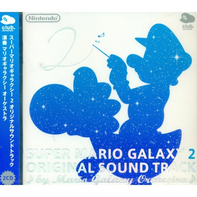 Super Mario Galaxy 2 Soundtrack (Club Nintendo Limited Edition)