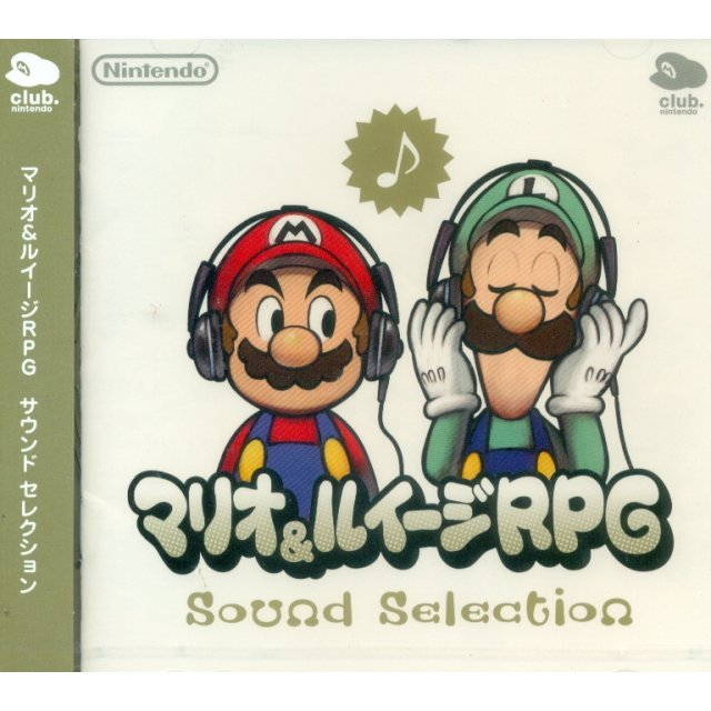Mario & Luigi RPG Sound Selection (Club Nintendo Limited Edition)