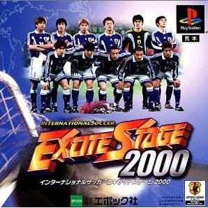 International Soccer Excite Stage 2000