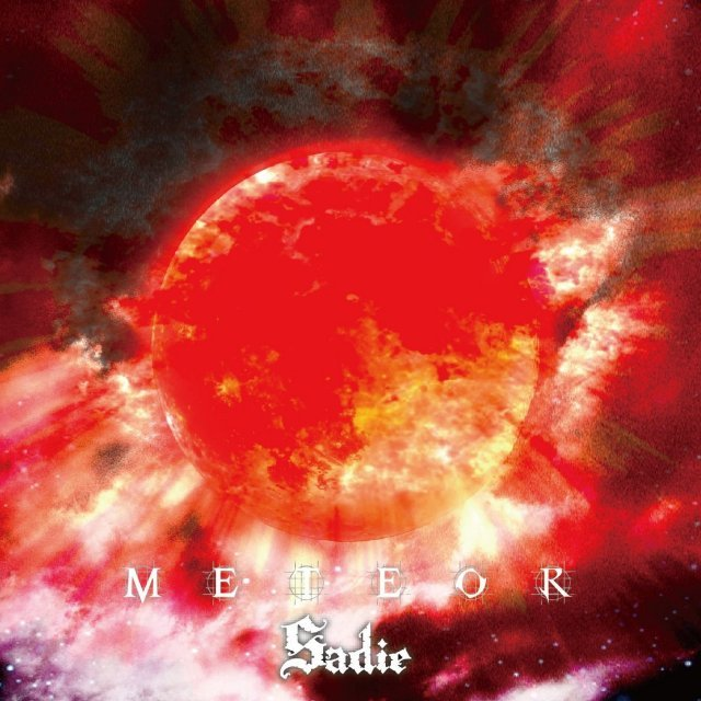 Meteor [CD+DVD Limited Edition Type B]