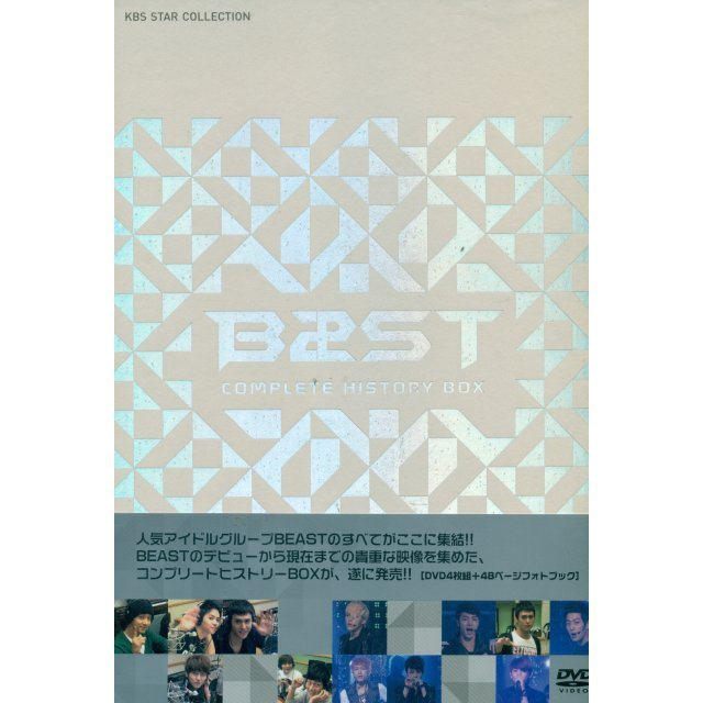 Beast Complete History Box [Limited Edition]