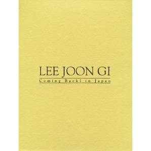 Lee Joon Gi Coming Back In Japan [Deluxe Edition]