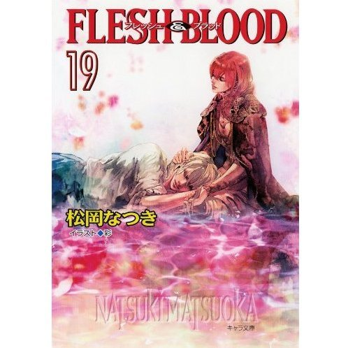 Flesh & Blood 19