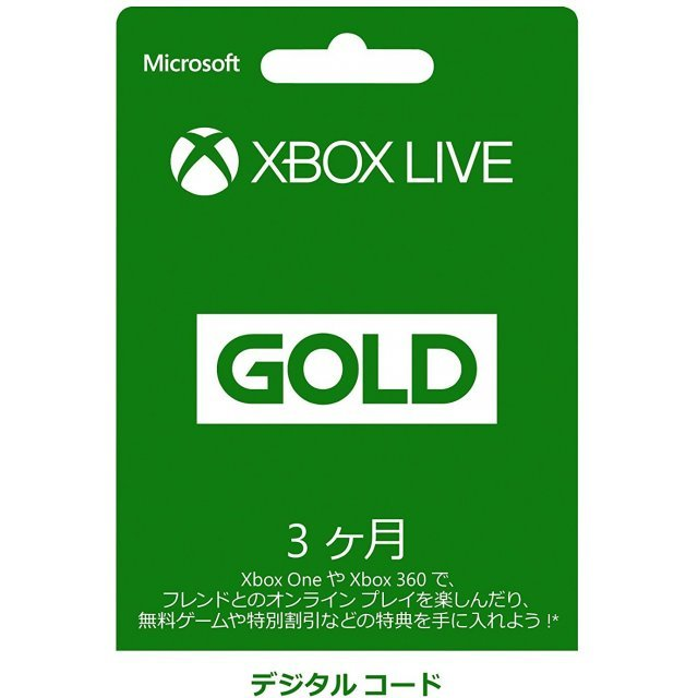 Xbox Live Gold 3 Month Membership JP