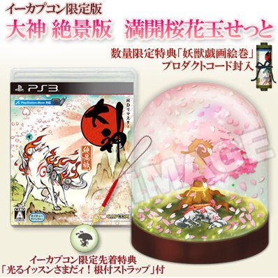 Okami: Zekkeiban (HD Remaster) [e-capcom Mankaiouka-Dama Limited Edition]
