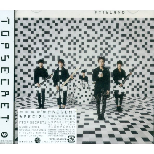 Top Secret [CD+DVD Limited Edition]