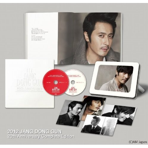 2012 20th Anniversary Complete Edition