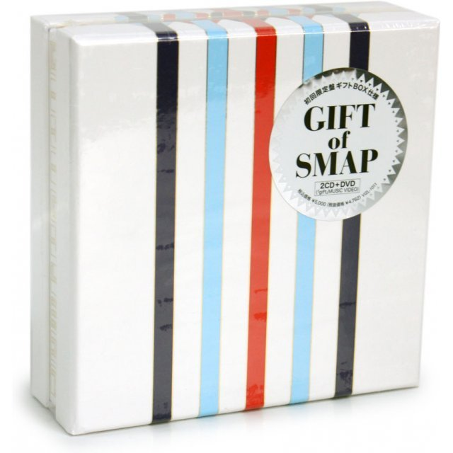 Gift Of Smap [CD+DVD Limited Edition]