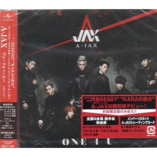 One 4 U [CD+DVD Limited Edition Jacket Type A]