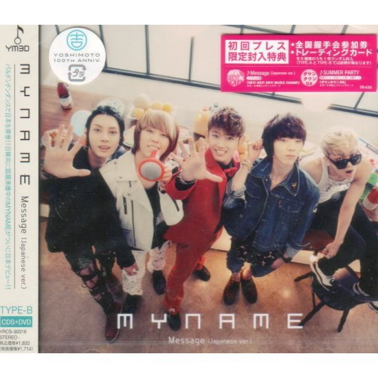 Message [CD+DVD Type B]