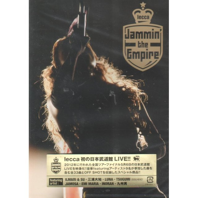 Lecca Live 2012 Jammin The Empire @ Nippon Budokan
