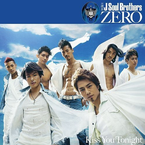 0 - Zero [CD+DVD Limited Edition Jacket B]