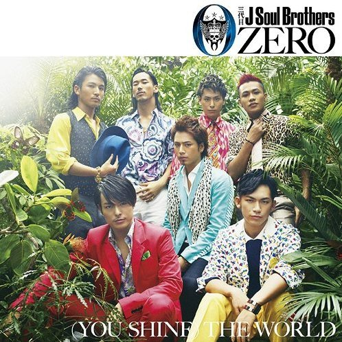 0 - Zero [CD+DVD Limited Edition Jacket C]