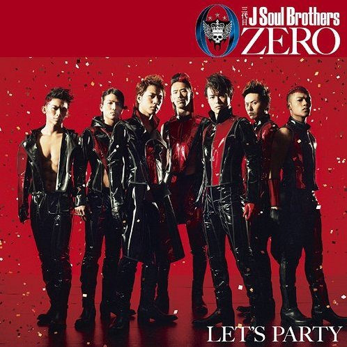 0 - Zero [CD+DVD Limited Edition Jacket D]