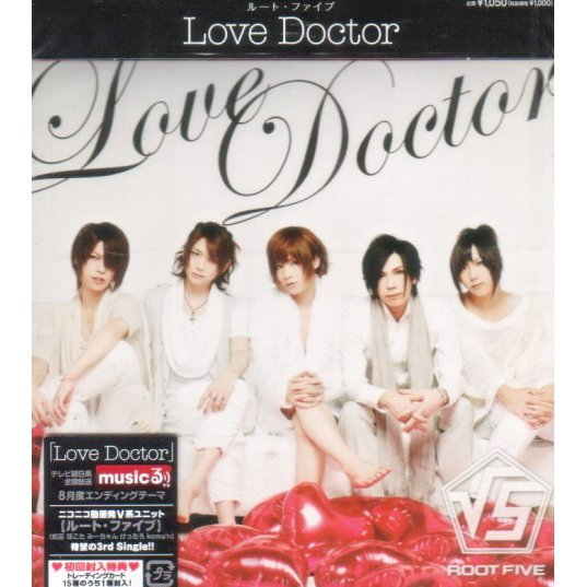 Love Doctor [Jacket C]