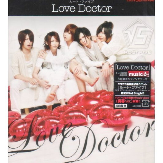 Love Doctor [CD+DVD Limited Edition Jacket Type A]