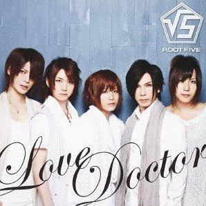 Love Doctor [CD+DVD Limited Edition Jacket Type B]